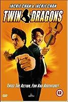 Twin Dragons [DVD] [1999]