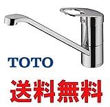TOTO キッチン用水栓 シングルレバー水栓