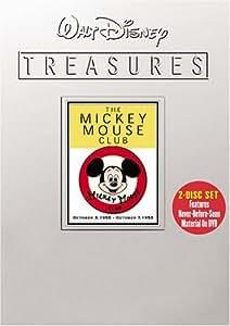 Walt Disney Treasures - Mickey Mouse Club