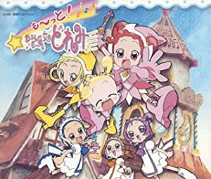 Motto! Oja Majo Doremi [4cd]