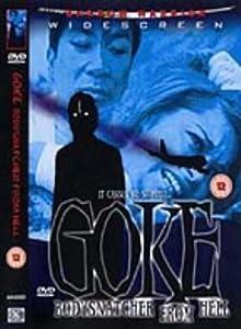 Goke - Bodysnatcher From Hell [DVD]