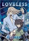 Loveless Collection 1-3: Triple Feature [DVD] [Region 1] [US Import] [NTSC]