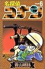 名探偵コナン 第6巻