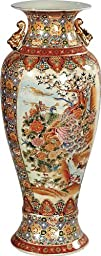 Timeless Reflections by AFD Home 10409601 Oriental Vase