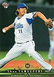 BBM2016/1st ■レギュラーカード■299/山口俊/横浜DeNA ≪ベースボールカード≫