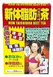 新体脂肪DIET茶 24包 (3入り)