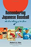 Remembering Japanese Baseball: An Oral History of the Game