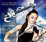 Stardust 音楽 セット サイレント ミュート 趣味 演奏 ヘッドフォン 初心者 おすすめ バイオリン 2 楽器 静音 ( ホワイト ) SD-SAIB02-WH