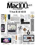 Mac100% Vol.23 (100%ムックシリーズ)