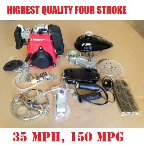 48cc 4 Stroke Motorized Bike Kit Bike Gas Motor (4 Stroke Motor Bike Kit compare prices)