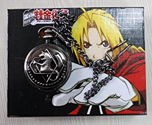 Fullmetal Alchemist Edward Elric's Pocket Watch Cosplay