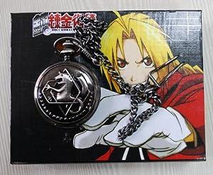Fullmetal Alchemist Edward Elric's Pocket Watch Cosplay