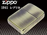 ZIPPO*+しぶーいジッポ+*1941レプリカ 真鍮古美 ランキングお取り寄せ