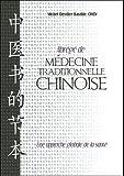 echange, troc M. Deydier-Bastide - Abrégé de médecine traditionnelle chinoise