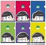 ファミリーマート限定 第1弾 おそ松さん クリアファイル 全6種セット