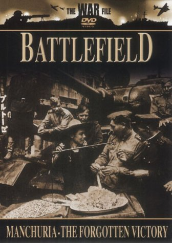 Battlefield - Manchuria - The Forgotten Victory [2001] [DVD]