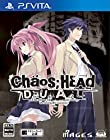 CHAOS;HEAD DUAL (������) (CHAOS;HEAD DUAL Official Design Works��CHAOS;HEAD Official Movie Works Ʊ��)