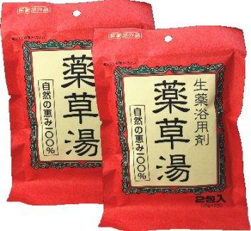 生薬浴用剤薬草湯 20gX2P