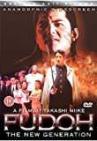 Fudoh: The New Generation [Import anglais]