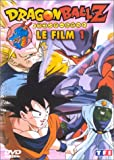 echange, troc Dragon Ball Z, le film 1