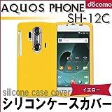 AQUOS PHONE :シリコンケースカバー イエロー / SH-12C 006SH IS12SH /アクオスフォン