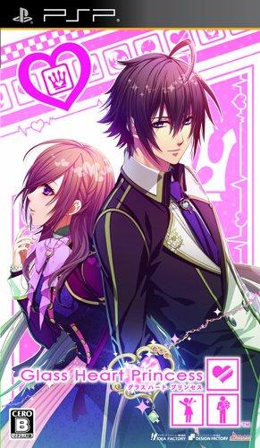 Glass Heart Princess (グラスハートプリンセス)(通常版)