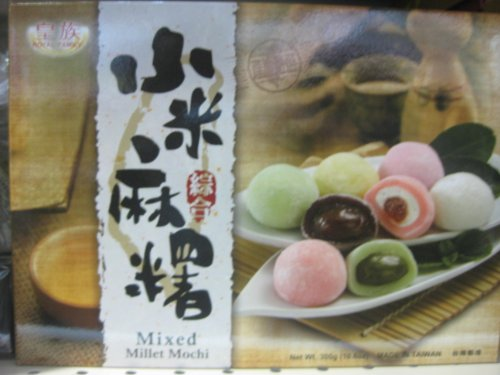 Royal Family Mixed Millet Mochi Oz z (Pack of 2 10.6