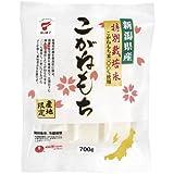 たいまつ食品 新潟県産特別栽培米こがねもち 700g