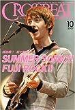CROSSBEAT (クロスビート) 2007年 10月号 [雑誌]