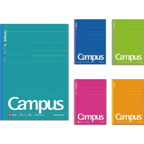 Kokuyo dots on color Campus notes limited color B rule (6 mm wide) 5-color Pack semi B5--3CBTN-L1X5