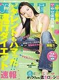 FYTTE (フィッテ) 2007年 05月号 [雑誌]