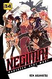 Negima! 34 (Negima!: Magister Negi Magi)