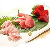 築地魚群 ミナミマグロ インドマグロ 全部セット 大トロ・中トロ・赤身 約1.5kg