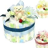 可愛い『くまさんリボン』男の子に青★女の子に赤♪1段オムツケーキ 出産お祝いギフトのおむつケーキ 送料無料 [Baby Product]