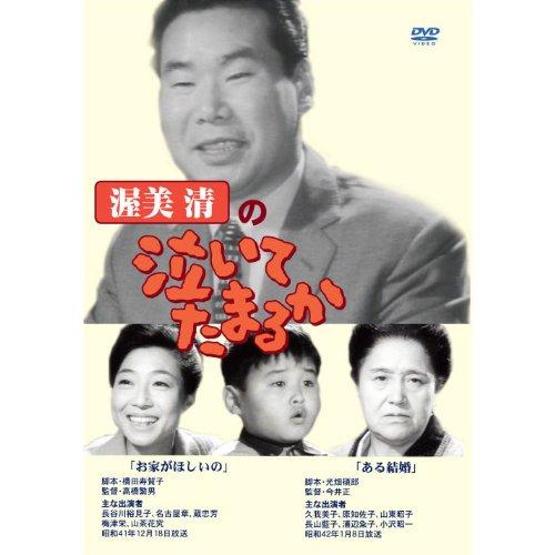 長谷川裕見子の画像 p1_6