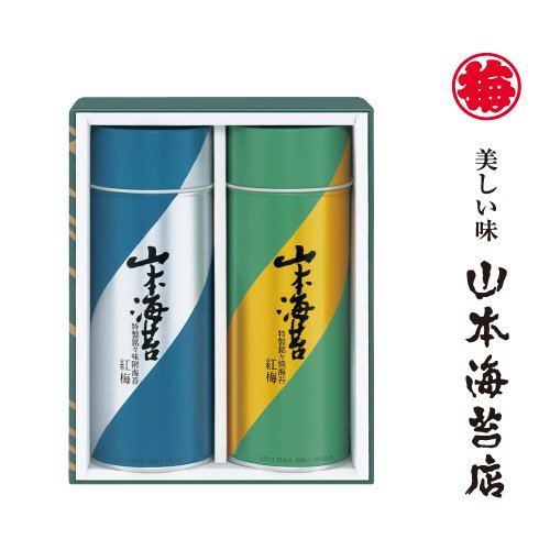 Yamamoto seaweed shop special each Nori plum assortment in can [roasted seasoned seaweed each 1 bag 8切 5 18 pieces] Kyushu Ariake marine domestic Nori seaweed gift gifts home [Head Office]