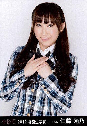 AKB48 2012福袋公式生写真【仁藤萌乃】