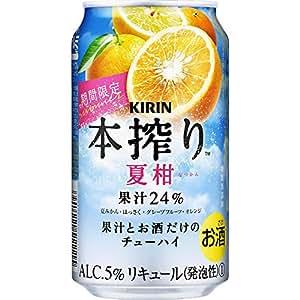 キリン 本搾りチューハイ 夏柑 缶 350ml×24本