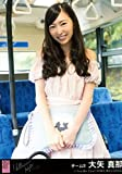 AKB48 公式生写真 ハロウィン・ナイト 劇場盤 さよならサーフボード Ver. 【大矢真那】