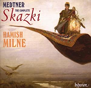 The Complete Skazki