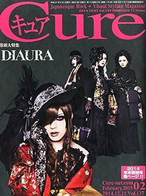 Cure (���奢) 2015ǯ 02��� [����](�߸ˤ��ꡣ)
