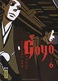 Goyô, tome 6 par Natsume Ono