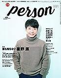 TVガイド PERSON VOL.40