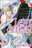 LOVE SEEKER / 龍川 和ト のシリーズ情報を見る