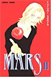 Mars, Tome 11