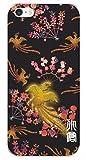 アイフォン6プラス 6sプラス ケース iPhone 6PLUS / 6sPLUS カバー スマホケース 名入れ 和柄プリント 鳳凰黒
