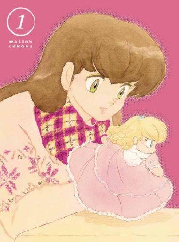 TVシリーズ めぞん一刻 Blu-ray BOX1(初回限定版)
