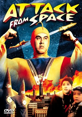 Cover art for  Attack From Space