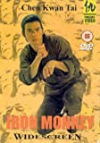 The Iron Monkey [1977] [DVD]