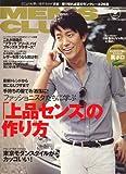 MEN'S CLUB (メンズクラブ) 2007年 09月号 [雑誌]